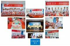 医师节,我们这样过——记康复眼科第二届中国医师节