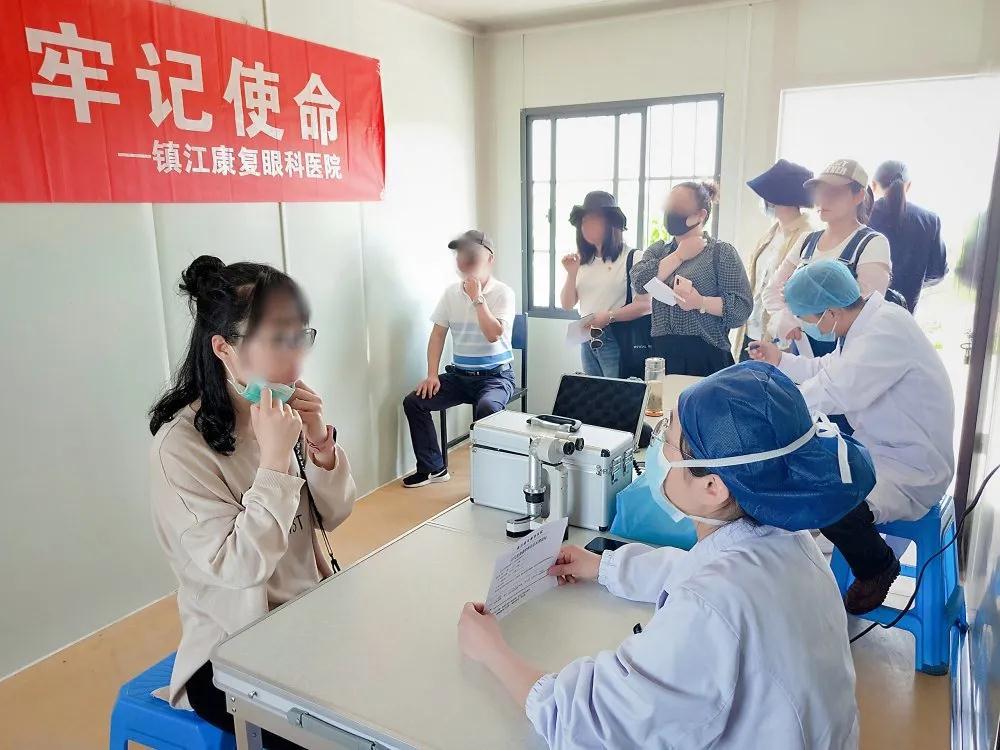 党建引领护健康,镇江康复眼科医院走进果桑实验基地